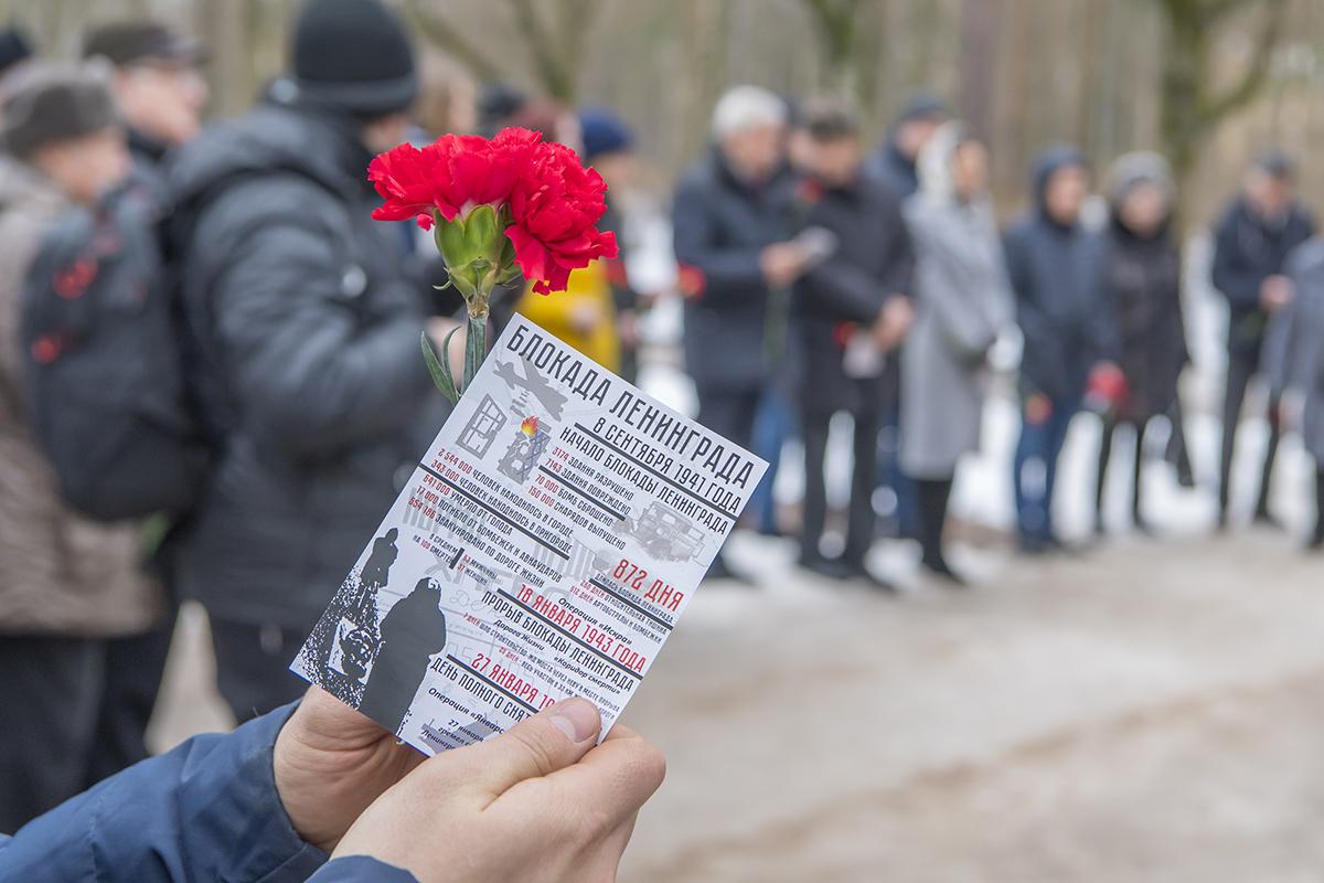 День снятия блокады города Ленинграда — 27 января 1944